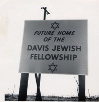 Original sign at Congregation Bet Haverim