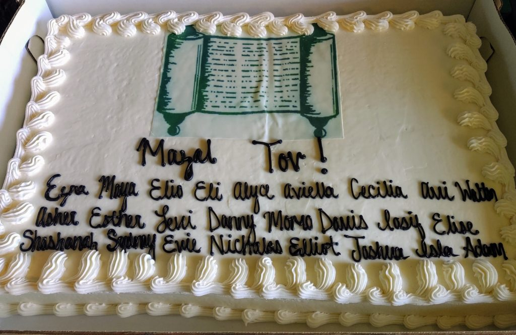 Cake from the consecration ceremony