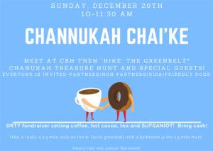 Channukah-chaike poster